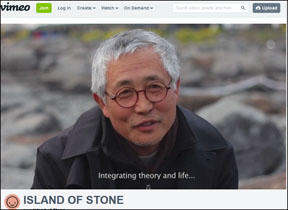 Professor Yang in video Island of Stone